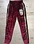 Спортивные велюровые брюки для девочек, Венгрия, Seagull,  арт. CSQ-52120, фото 4