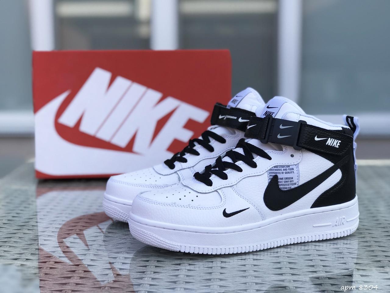 Кроссовки мужские Nike Air Force AF 1,белые с черным