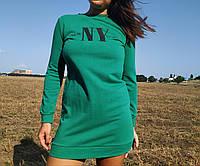 Женский батник New York зеленый (размеры в описании)  Busem