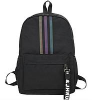 Рюкзак молодежный Black светоотражающий