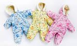 """Зимний комбинезон-трансформер""""Крошка-2""""  для новорожденных, многофункциональный 4 в 1, фото 7"""