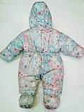 Зимний комбинезон Малыш для детей от0+, фото 2