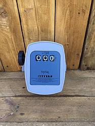 Механічний лічильник для перекачування палива до 120 л. хв