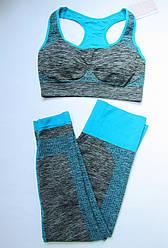Спортивный женский костюм комплект двойка для фитнеса и спорта лосины + топ Голубой