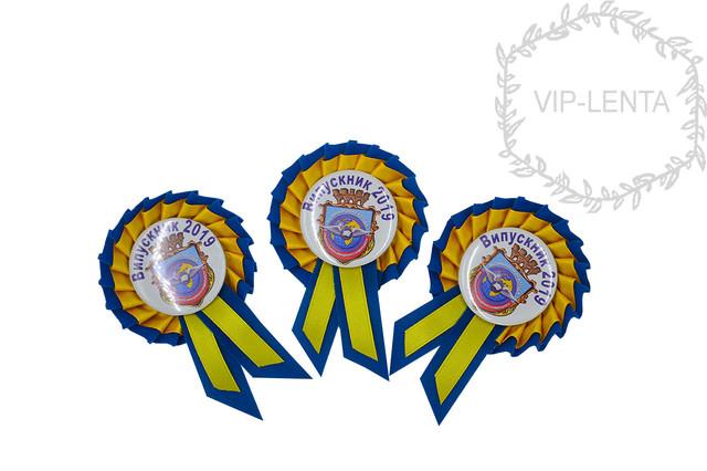 Медали желто-голубые