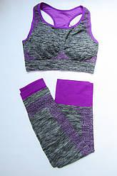Спортивный женский комплект двойка для фитнеса и спорта лосины + топ Фиолетовый