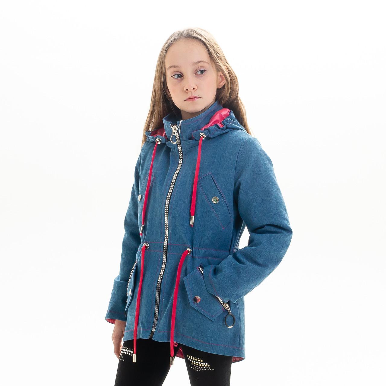 Стильная демисезонная куртка с подстежкой для девочки «Котри»