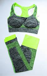 Спортивный женский комплект костюм двойка для фитнеса и спорта лосины + топ Салатовый