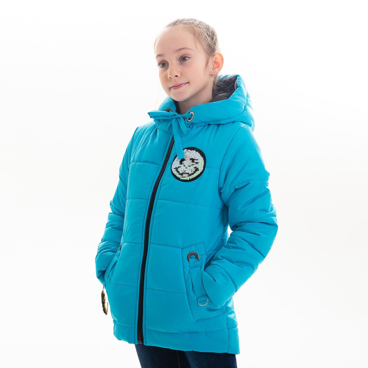 Куртка демисезонная для девочки «Амели»