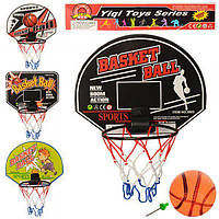 Дитяче баскетбольне кільце з щитом і м'ячем 28х21см Profi (M 3339)