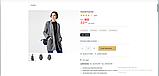 Стильный кардиган-пальто-жакет от tchibo (чибо), германия, размер 46-50, фото 6