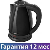 Электрочайник Esperanza EKK013K, 1800 Вт, 1.8 л, металлический, чайник электрический, електрочайник