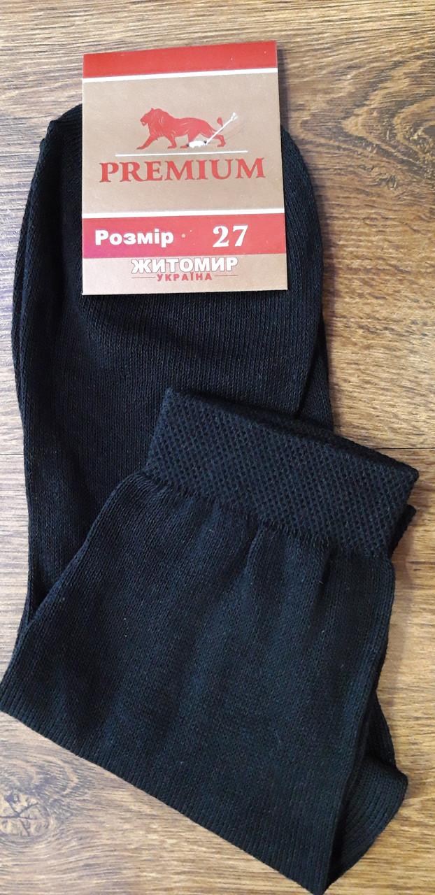 """Носки мужские х/б,Житомир """"Premium"""" черные"""