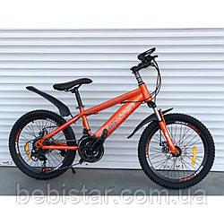 """Детский спортивный велосипед TopRider 20"""" металлическая рама 12"""" оранжевый 21-скоростной от 5лет рост от 115см"""