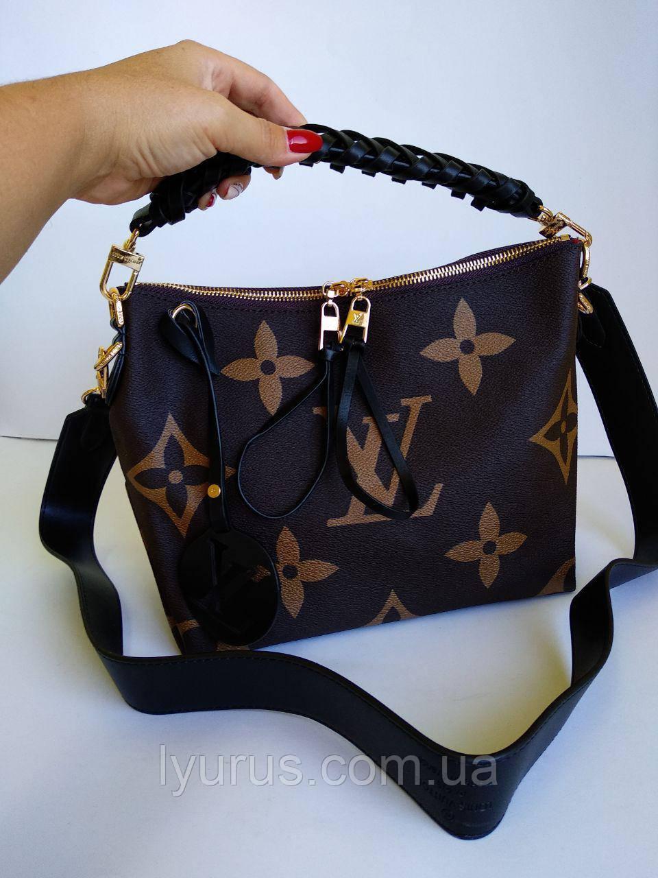 Женская сумка Louis Vuitton коричневая