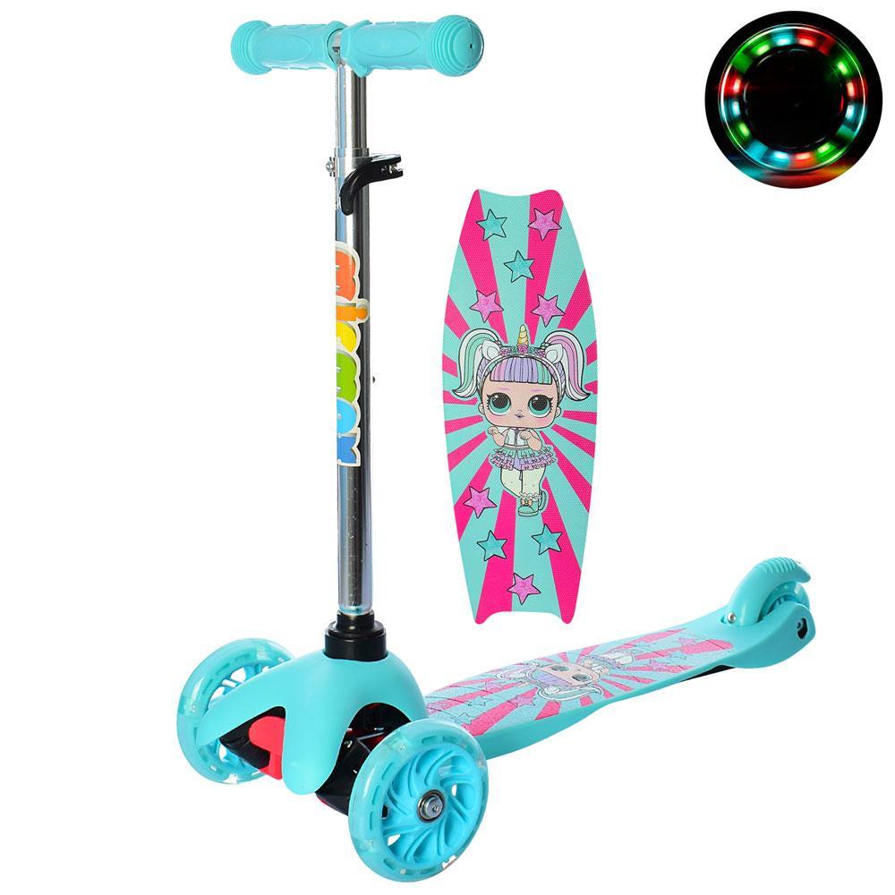 Детский 3-х колесный самокат MINI BB 3-040-BG голубой Быстрая доставка Гарантия качества Лучшая цена