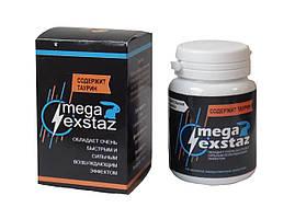 Возбуждающая жевательная резинка Mega Exstaz 20 капсул Бразилия