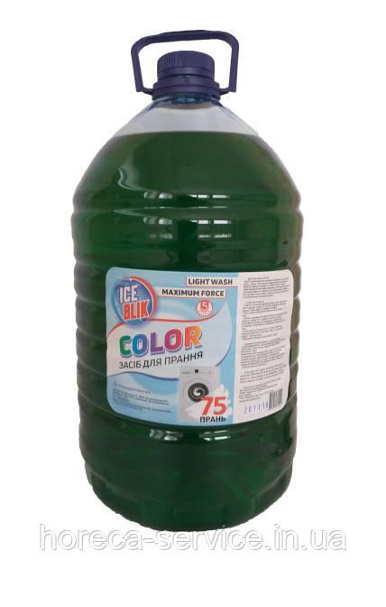ICE BLIK Средство для стирки Color 5 л. ЭКОНОМ