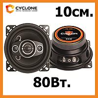 Акустика для авто CYCLONE FX-102, 10 см. 2-х полос, 80 Вт
