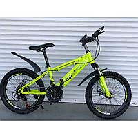 """Детский спортивный велосипед TopRider 20""""металлическая рама 12""""салатовый 21-скоростной от 5 лет рост от 115 см"""
