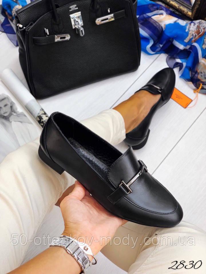 Лоферы слипоны Hеrmes ( Lux качество) черные