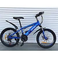 """Детский спортивный велосипед TopRider 20""""металлическая рама 12""""синий 21-скоростной от 5 лет рост от 115 см"""