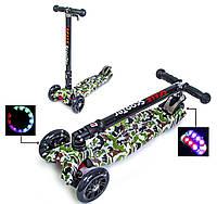 Детский самокат макси Best Scooter MAXI PRINT со складной ручкой Камуфляж