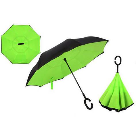 Зонт наоборот Up Brella однотонный Салатовый, фото 2