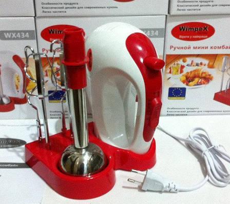 Ручной кухонный миксер Wimpex WX 434 с подставкой | ручной мини комбайн (300W, 5 скоростей), фото 2