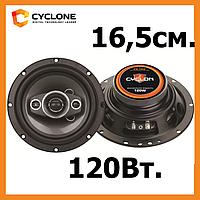 Акустика для авто CYCLONE FX-162, 16,5 см. 2-х полос, 120 Вт