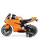 Дитячий електромобіль Мотоцикл M 4104 ELS-11, EVA колеса, LED підсвічування, сірий лак, фото 4