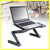 Стол для ноутбука / Охлаждающая подставка LAPTOP TALBLE T8