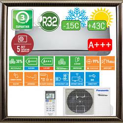 Кондиционер Panasonic CS/CU-XZ25TKEW серия XZ Etherea inverter (Серебряный матовый)