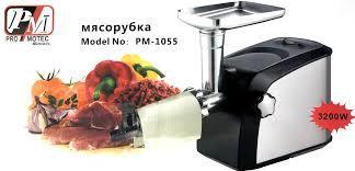 Электромясорубка Promotec PM 1055 3200W с томатной насадкой