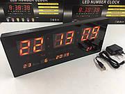 Большие Цифровые Настенные часы VST -3615 Led (красный)