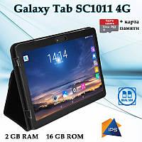 """Недорогой Планшет-Телефон Galaxy Tab SC1011 4G 10.1"""" IPS 16GB ROM GPS + Чехол-книжка + Карта 64GB"""