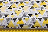 """Ткань хлопковая """"Треугольники с перфорацией"""" жёлто-чёрные на белом, №2444, фото 2"""