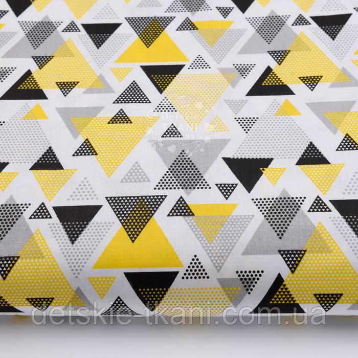 """Ткань хлопковая """"Треугольники с перфорацией"""" жёлто-чёрные на белом, №2444"""