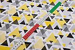 """Ткань хлопковая """"Треугольники с перфорацией"""" жёлто-чёрные на белом, №2444, фото 4"""
