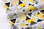 """Ткань хлопковая """"Треугольники с перфорацией"""" жёлто-чёрные на белом, №2444, фото 3"""