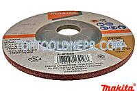 Круг по металлу зачистной makita 125x6мм A-80656
