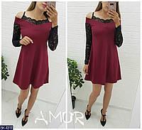 Платье с оголенными плечами с стрейч-гипюром и кружевом арт 253