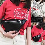 Молодежная женская сумка на пояс. Сумка-бананка. Поясная сумка., фото 9