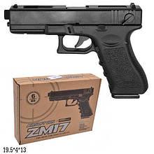Детский пистолет ZM 17 копия Glock 18C металл+пластик