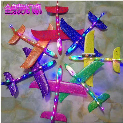 Планер-самолетик светящийся