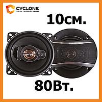 Акустика для авто CYCLONE JX-102, 10 см., 2-х полос, 80 Вт