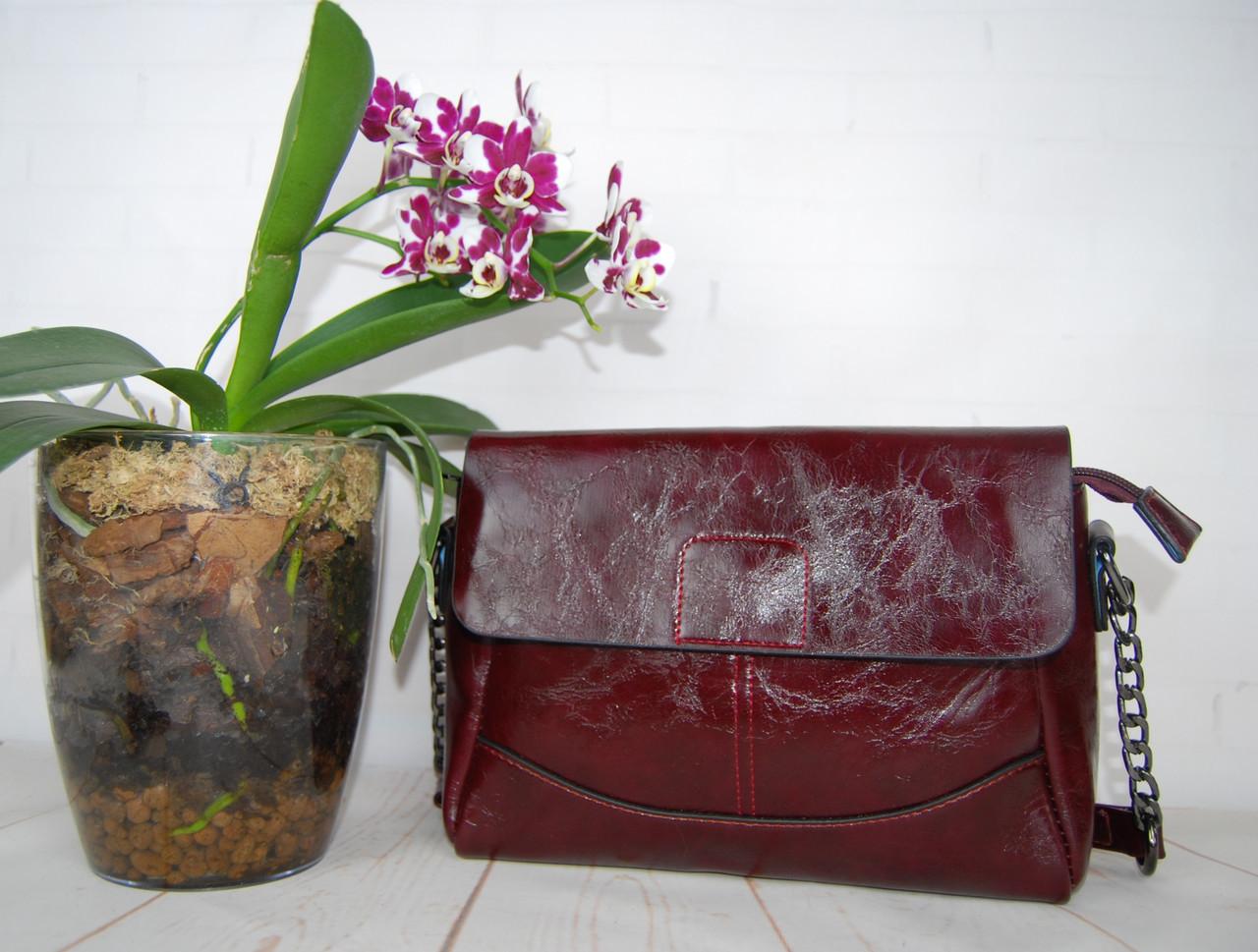 Женская сумка через плечо , женский клатч