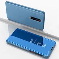 Чехол-книжка Mirror для Xiaomi Mi 9T / Mi 9T Pro / Redmi K20 Зеркальная Темно-синий
