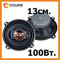 Акустика для авто CYCLONE JX-132, 13 см., 2-х полос, 100 Вт