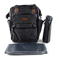 Органайзер - рюкзак для прогулки с ребенком с термобоксом для бутылочки и пеленкой (СДМ-102)
